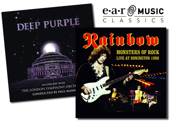 earMUSIC Classics - win vinyl!